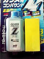 glass compound
